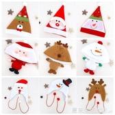 聖誕帽子頭飾裝飾大兒童成人年男女老人帽卡通人物幼兒園頭箍鹿角『快速出貨』