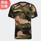 【現貨】Adidas Originals CAMO 3-STRIPES 男裝 短袖 T恤 噴霧迷彩【運動世界】GN1882