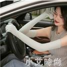 開車防曬手袖子護臂夏季手套薄款女長款袖套手臂防紫外線騎車夏天【小艾新品】