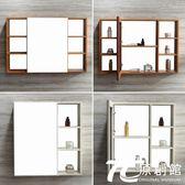 浴室鏡櫃 洗手衛生間梳妝鏡面太空鋁浴室鏡柜掛墻式子帶置物架簡約廁所家用