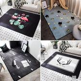 北歐簡約現代大地毯臥室滿鋪房間可愛客廳茶幾沙發床邊墊地墊家用