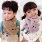 立體小熊羊羔絨交叉圍巾 兒童圍巾 保暖圍巾