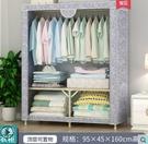 摺疊簡易布衣櫃