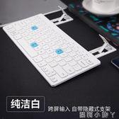 鍵盤USB無線藍芽平板ipad蘋果手機筆記本外接便攜式有線 NMS蘿莉小腳ㄚ