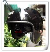 林森●GP-5安全帽,3/4帽,復古帽,338,隱藏式墨片,素色/黑