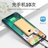 行動電源 超薄沖oppo華為MIUI蘋果vivo魅族手機通用大容量行動電源  七色堇
