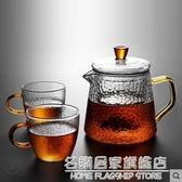 錘紋玻璃泡茶壺過濾耐高溫加厚小單壺功夫煮茶花茶紅茶具套裝家用 名購居家
