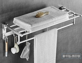 貝凱衛浴五金掛件毛巾架太空鋁浴巾架浴室衛生間免打孔置物架壁掛 向日葵