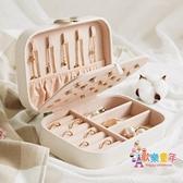 首飾盒 便攜式隨身首飾包大容量珠寶耳環戒指項鍊飾品收納盒絨布首飾盒 2色