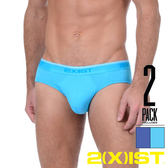 2(X)IST 基本彈性Stretch(2件組) 低腰三角褲(藍綠+藍紫)