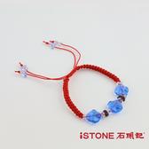 藍水晶 幸運草手鍊 - 石頭記