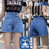 EASON SHOP(GQ1237)實拍純棉純色水洗丹寧多口袋收腰提臀牛仔褲女高腰短褲顯瘦休閒寬管褲休閒熱褲