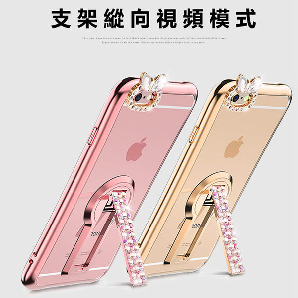 iPhone 7 6 6S Plus手機殼 保護套 360°全包 TPU 軟殼 防摔 保護殼 透明殼