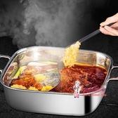 鴛鴦鍋 304不銹鋼鴛鴦鍋火鍋鍋加厚電磁爐專用涮鍋火鍋盆大容量火鍋家用T
