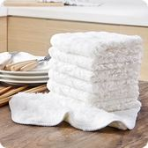 抹布 不沾油廚房洗碗洗鍋抹布擦碗毛巾洗碗布加厚吸水抹布清潔布 玩趣3C