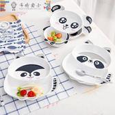 兒童餐具日式卡通陶瓷餐盤兒童餐具創意分格盤湯盤飯盤家用可愛水果盤套裝【全館好康八折】