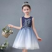 女童夏裝新款洋氣星空漸變洋裝公主小女孩禮服蓬蓬紗裙子兒童裙 幸福第一站
