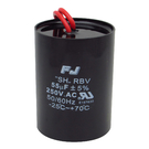 【55 UF/250V】 帶線/台製/FU/洗衣機電容 AC 運轉電容