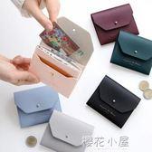 韓國ICONIC 時尚氣質純色信封式零錢包便攜仿皮卡包名片包小錢包『櫻花小屋』