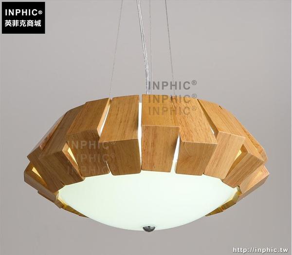 INPHIC- 北歐實木吊燈現代簡約日式榻榻米創意臥室書房木質圓形吊燈_S197C