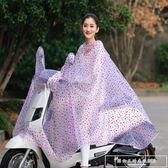 電動車雨衣單人成人帶鏡套電動車透明加大加厚長雨衣雙帽檐雨衣『韓女王』