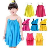 女童洋裝 鮮豔亮彩美少女群 洋裙 連身裙 洋裝 41241