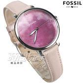 FOSSIL Jacqueline 炫彩 雲朵魅力 簡約設計女錶 真皮 防水手錶 精品 粉紅色 ES4385