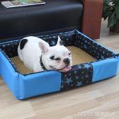 狗窩可拆洗泰迪涼席墊子寵物窩貓窩四季寵物用品igo    琉璃美衣
