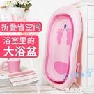 兒童浴盆 新生洗澡盆初生兒童用品摺疊浴盆家用沐浴盆兒童感溫沖涼澡盆 NMS