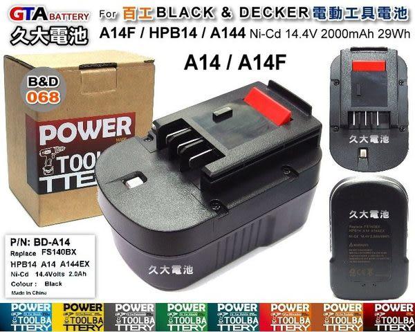 ✚久大電池❚ 百工 BLACK & DECKER 電動工具電池 A14 A14F HPB14 14.4V 2000mAh