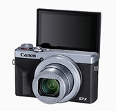 快速出貨 Canon PowerShot G7 X Mark III G7X3 公司貨 高雄 晶豪泰3C 專業攝影 類單眼 大光圈
