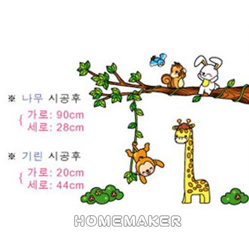 韓國大型夜光壁貼_EW-ECO017