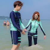 【雙十二】狂歡速干防曬韓國情侶潛水服長袖分體泳衣浮潛沖浪男水母衣女長褲套裝   易貨居