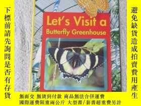 二手書博民逛書店Let s罕見Visit a Butterfly Greenho
