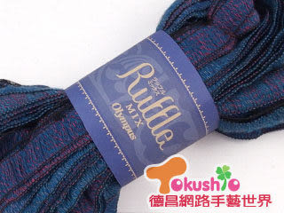 OLYMPUS-Ruffle樂福寬邊段染#54-寶藍混色