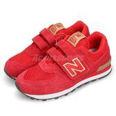 New Balance 復古慢跑鞋 NB 574 紅 金 魔鬼氈 童鞋 中童鞋 運動鞋【PUMP306】 YV574RGW