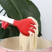 加長烤肉烤魚夾子硅膠炒菜夾防燙耐高溫食物夾家用廚房夾子食品夾