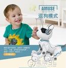 遙控智慧機器狗玩具電動聲控對話會走仿真寵物狗機器人兒童男孩女  聖誕節免運