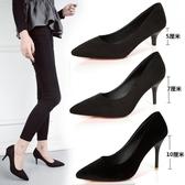 職業女鞋秋冬大碼黑色高跟鞋子女學生正裝面試7皮鞋3-5cm細跟單鞋 錢夫人