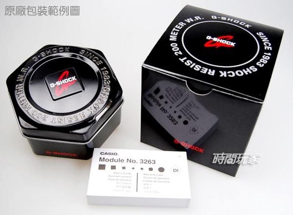 G-SHOCK 泥人錶 藍牙連線 智慧錶 雙顯設計 電子錶 碳纖維強化樹脂 GG-B100-1A3 CASIO卡西歐