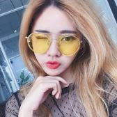 韓國夜視鏡GD黃色個性透明太陽眼鏡復古潮蛤蟆鏡男女墨鏡【非凡】