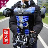 遙控玩具感應遙控變形汽車金剛機器人遙控車充電動男孩賽車兒童玩具車禮物【快速出貨】