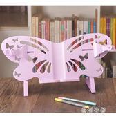 大號便攜式學習架子書架折疊板桌面兒童立式用看書書夾讀書架   蓓娜衣都