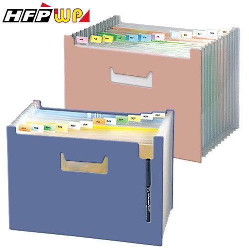 【HFPWP】 12層可展開站立風琴夾 環保無毒  F41295