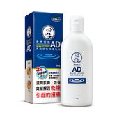 曼秀雷敦AD高效抗乾修復乳液200g【愛買】