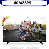 AOC美國【40M3395】40吋FHD電視