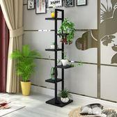 組裝鐵藝花架多層陽台客廳花架綠蘿吊蘭花盆架落地式igo     易家樂