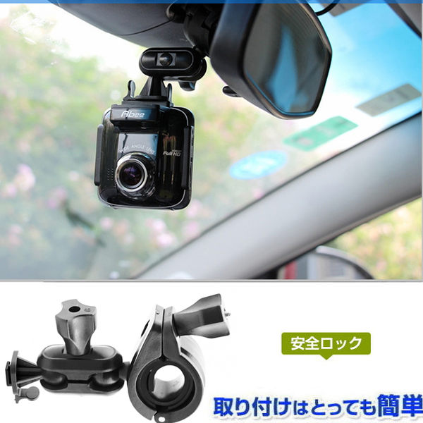 掃描者A7 GV6330 VRH3 CR60W Panasonic CY-VRP152TH dod ls330w ls430 cr60w後視鏡支架子免吸盤車架行車紀錄器支架