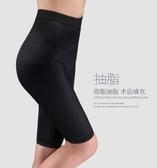 塑身衣 大腿吸脂塑形褲抽脂術后美體塑身褲收腹提臀褲瘦腿褲塑腿褲女