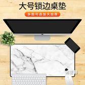 滑鼠墊筆記本加厚超大號滑鼠墊游戲電腦墊寫字臺墊鍵盤墊辦公鎖邊桌墊可愛書桌面墊子
